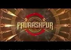 Paurashpur 2020 Hindi S01 Ep 01 to 07