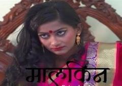 Malkin 2021 S0101, sum up us on telegram hindisexwebseries