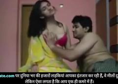Indian Bhabhi ( Part 1 )