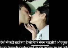 Mushkan Malik Invites her boyfriend over when she is accommodation billet alone
