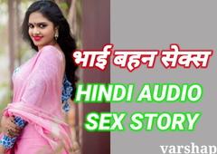 Hindi Sex Story Hindi Chudai Kahani Hindi Sheet Web Series