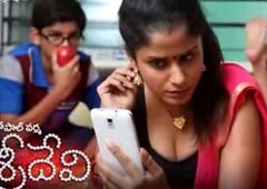 Telugu Couple Planning for sex leave the Telephone on valentine fixture