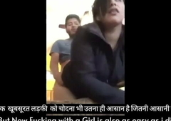 Hot Muslim Maal From Lahore Ko Choda